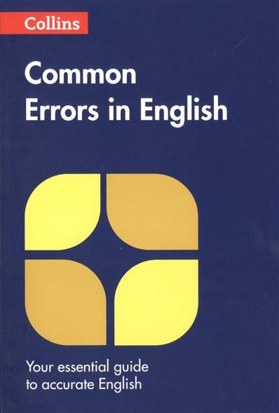 Common Errors in English купить common interface на самсунг