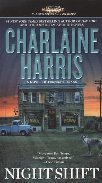 Harris C. Night Shift heidelberg web harris м600