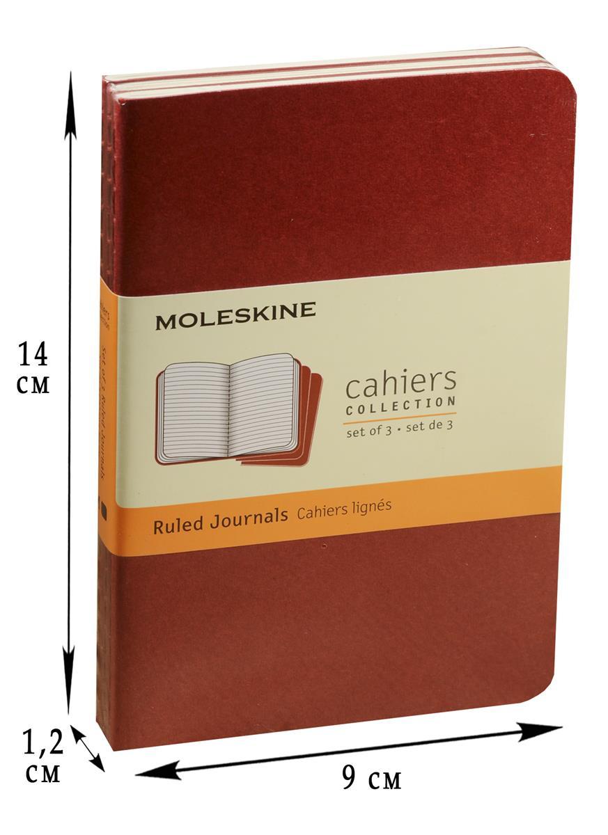 """Записная книжка А6 32л лин. """"Cahier Journal Pocket"""" (3шт.) клюквенная, обложка картон, Moleskine"""