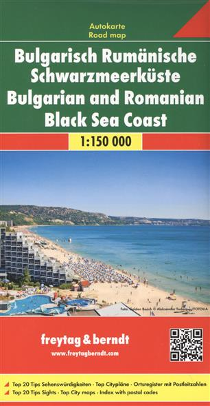 Bulgarish Rumanische. Schwarzmeerkuste. Bulgarian and Romanian. Black Sea Coast