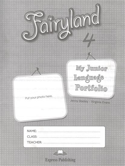 Evans V., Dooley J. Fairyland 4. My Junior Language Portfolio dooley j evans v fairyland 2 my junior language portfolio языковой портфель