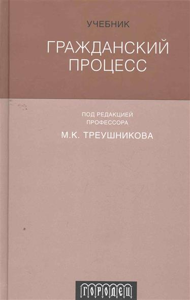 Издательство: м: городец; издание 4-е, перераб и доп увеличенный