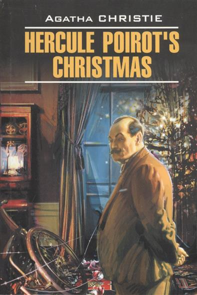 Hercule Poirot`s Christmas. Книга для чтения на английском языке
