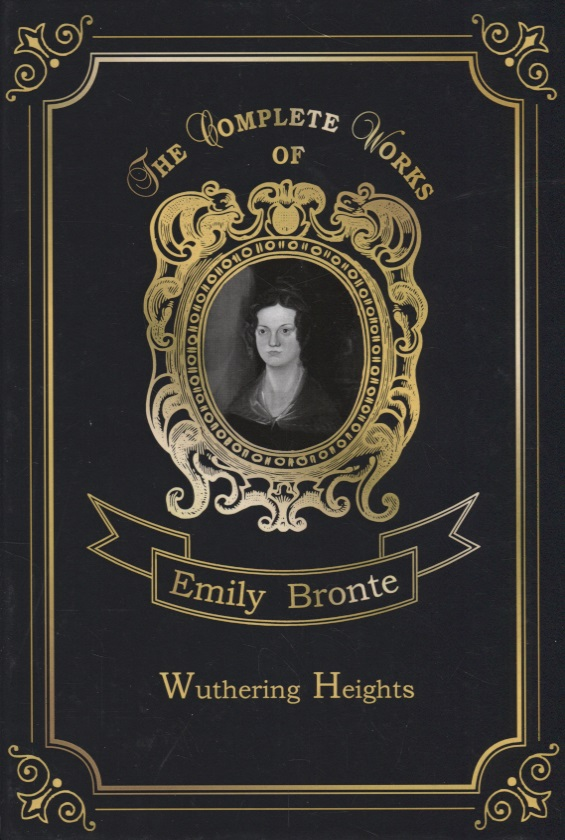 Bronte C. Wuthering Heights the bronte sisters three novels jane eyre wuthering heights and agnes grey