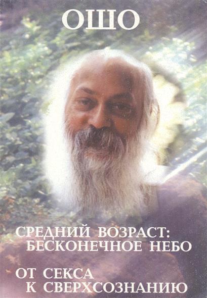 eroticheskie-priklyucheniya-gullivera-kupit