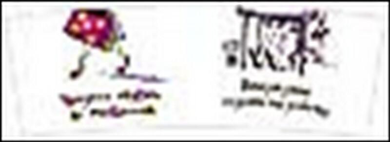 Кружка керамическая Юмор (0665.119) (Артицентр)
