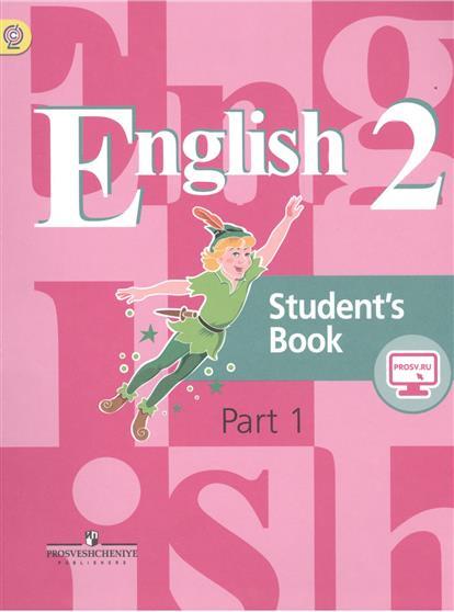 English Student`s book. Английский язык. 2 класс. Учебник (комплект из 2 книг)