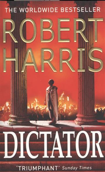 Harris R. Dictator ISBN: 9780099522683 harris r dictator isbn 9780099522683