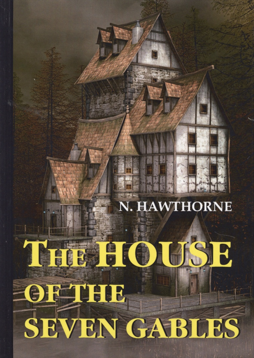 Hawthorne N. The House of the Seven Gables. Роман на английском языке n hawthorne twice told tales
