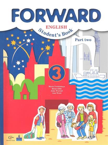 Английский язык. 3 класс. Учебник для учащихся общеобразовательных учреждений. В двух частях. Часть вторая