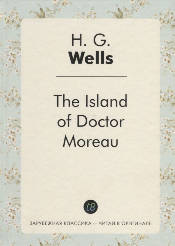 Wells H.G. The Island of Doctor Moreau (Книга на английском языке) wells h g the war of the worlds война миров роман на англ яз
