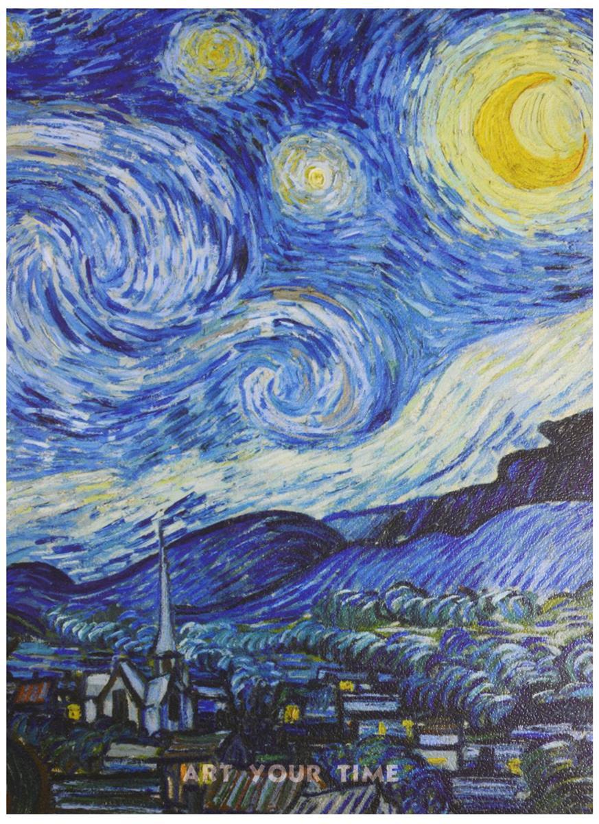 Скетчбук Ван Гог Звездная ночь (90л) (18,6х26)
