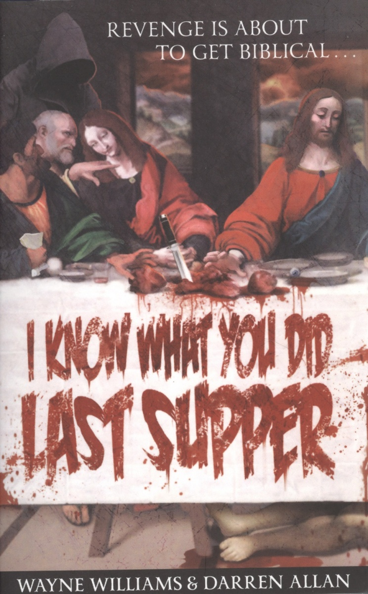 Williams W., Allan D. I Know What You Did Last Supper what did you eat yesterday volume 3