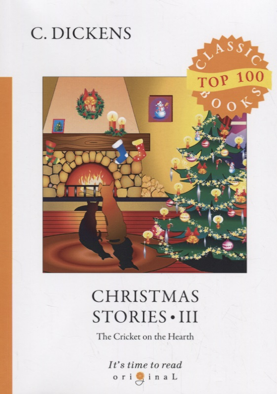Dickens C. Christmas Stories 3 dickens c a christmas carol книга для чтения