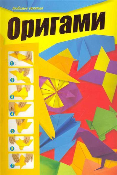 все цены на Корнева В., Самохвал В. Оригами ISBN: 9789851691940 онлайн