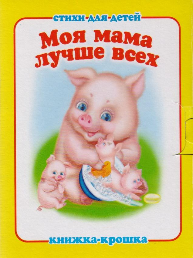 Клименко М. (худ.)