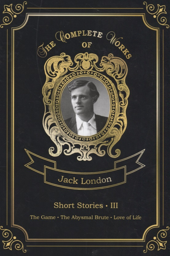 London J. Short Stories III london j short stories ii