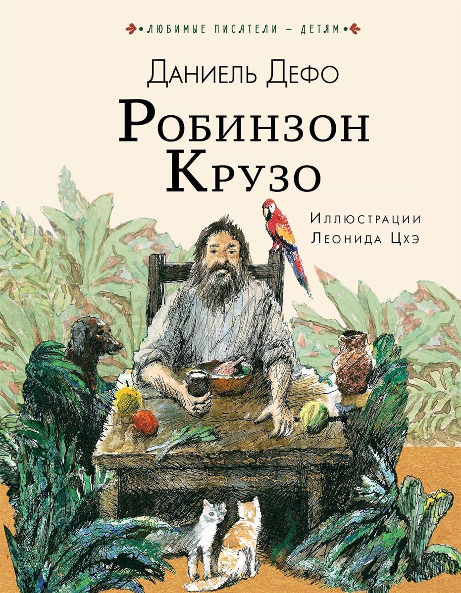 Дмитриева В. (сост) Принцессы ISBN: 9785171079994 дмитриева в сост принцессы isbn 9785171079994