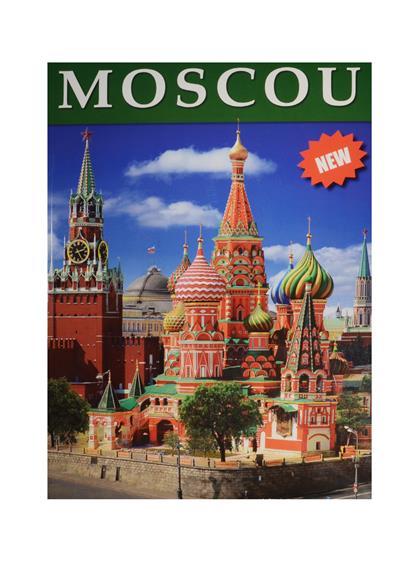 Moscou = Москва. Альбом на португальском языке (+ карта Москвы) moscou