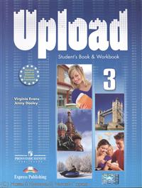 Evans V., Dooley J. Upload 3. Student`s Book & Workbook upstream beginner a1 workbook student s book рабочая тетрадь