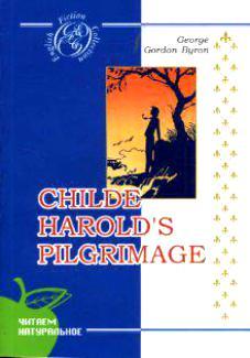 Байрон Дж. Childe Harold`s Pilgrimage / Паломничество Чайльд Гарольда