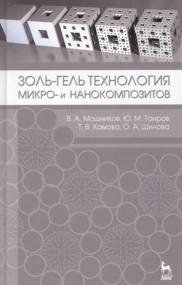 yunost-neftehimiya-uchebnik-hochu-vzroslet