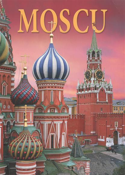 Moscu / Москва. Альбом на испанском языке москва альбом на русском языке isbn 9785938939714