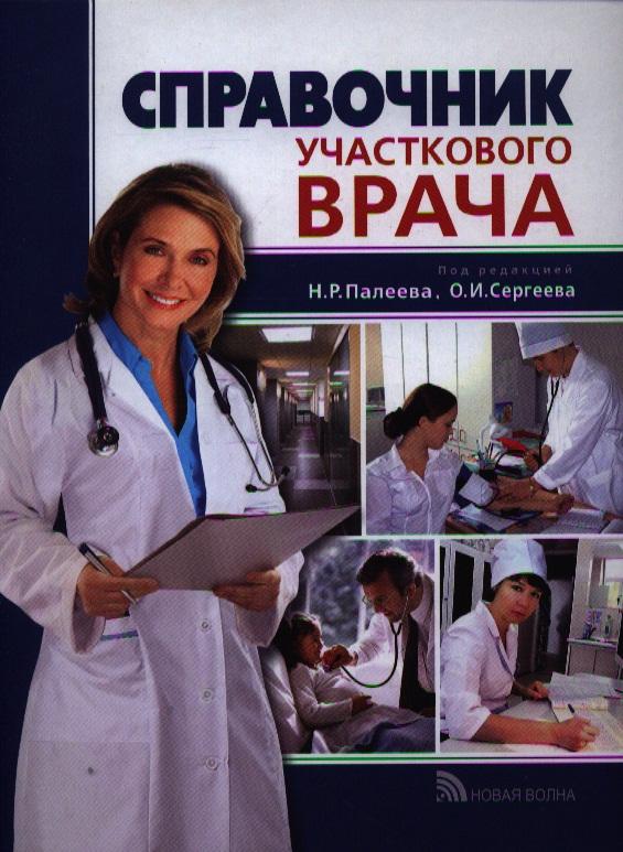 Работа на категорию врача невролога поликлиники