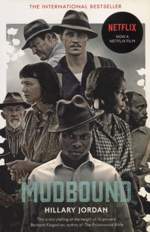 все цены на Jordan H. Mudbound онлайн