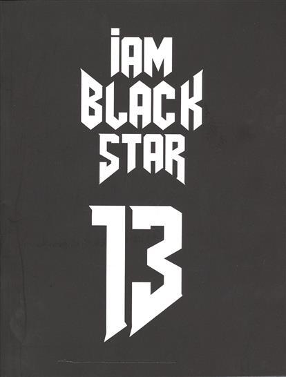 "Тетрадь 48л кл. ""Black Star 13"", Black Star"