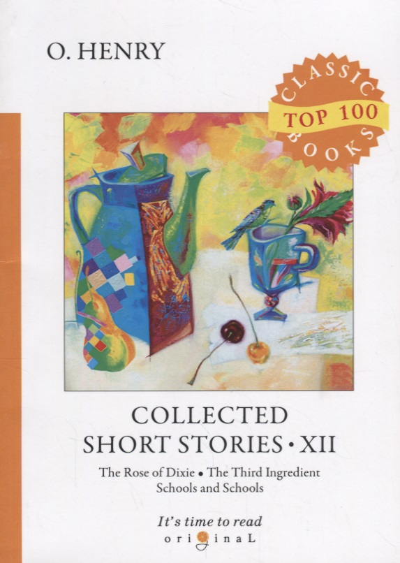 Henry O. Collected Short Stories XII shure cvb w o