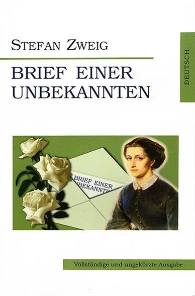 Zweig S. Zweig Brief Einer Unbekannten ISBN: 9785954200362 lacywear s 161 fio