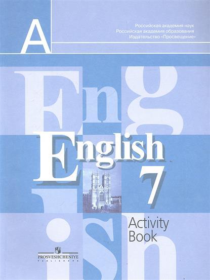 Английский язык. 7 класс. Рабочая тетрадь. Пособие для учащихся общеобразовательных учреждений. 11-е издание