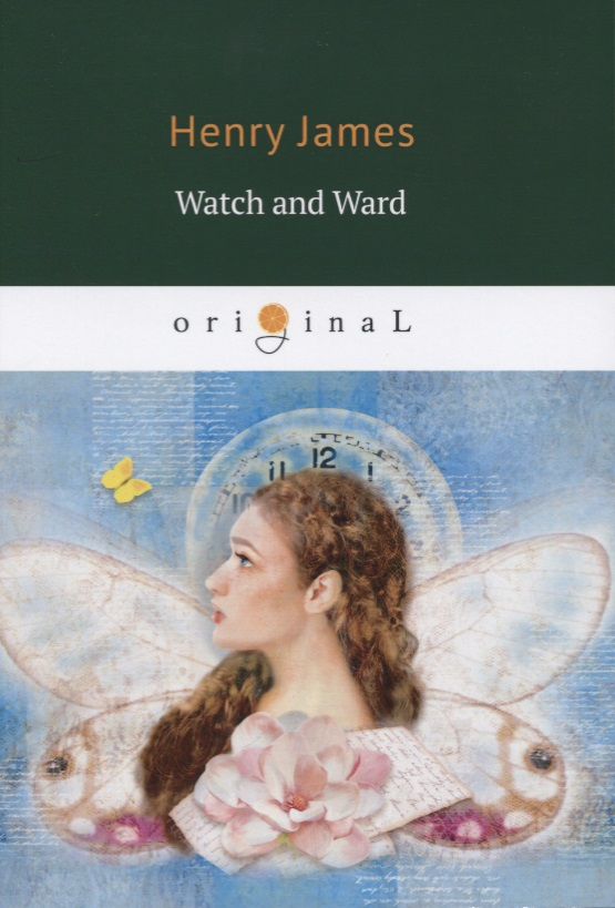 James H. Watch and Ward watch and ward