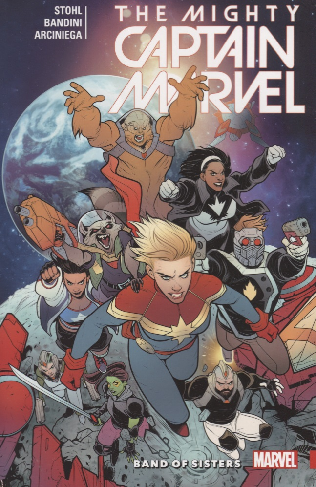 Stohl M. Mighty Captain Marvel Volume 2: Band of Sisters чехол для зажигалки zippo lpcb