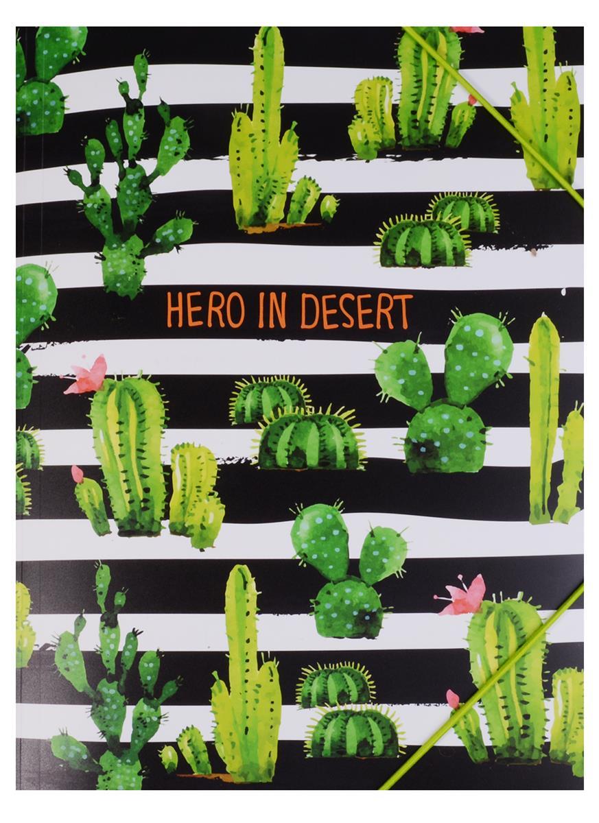 """Папка на резинках А4 """"Hero in desert"""""""