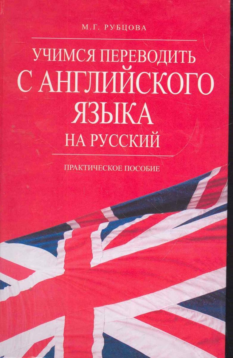 магомедали книги с английского на русский компактнее