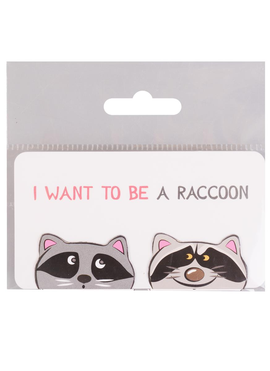 Магнитные закладки I want to be a Raccoon (2 шт)