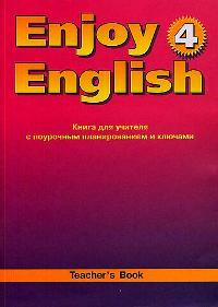 Enjoy English-4 7 кл Книга для учителя
