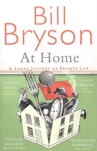 Bryson B. At Home bryson b at home