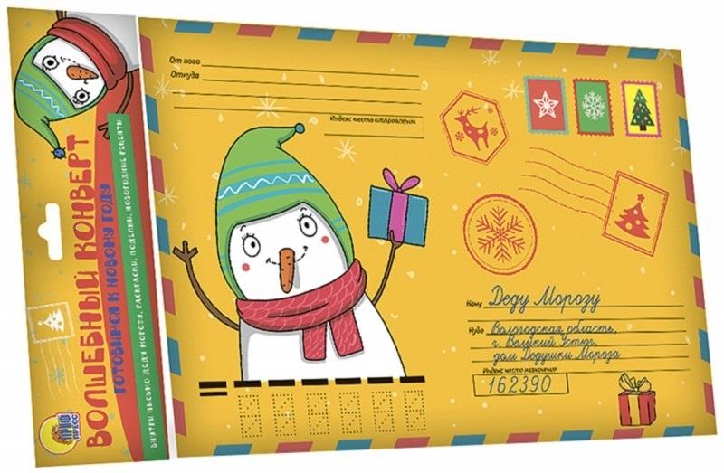 все цены на Грищенко В. (ред.) Волшебный конверт. Снеговик онлайн