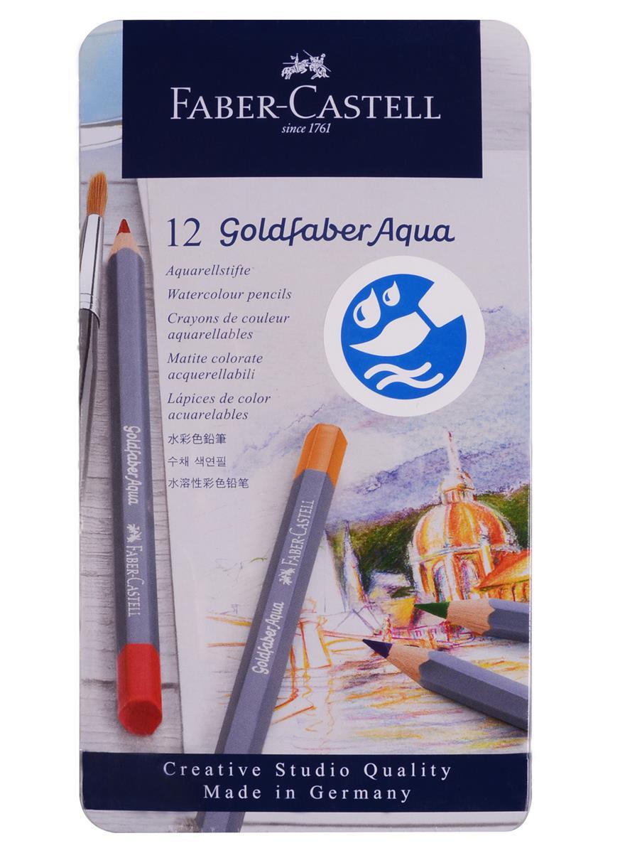 Карандаши акварельные 12цв Goldfaber Aqua, метал.кор, Faber-Castell