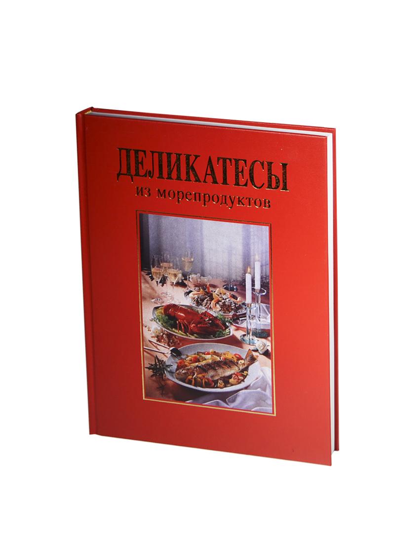 Каспарек-Тюрккан Э. Деликатесы из морепродуктов