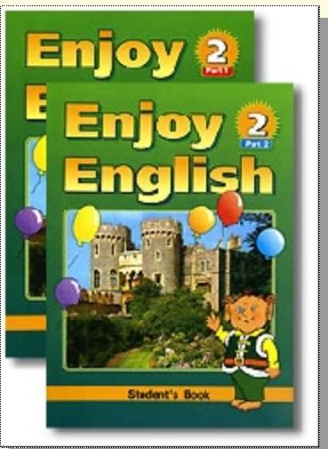 Enjoy English-2 Учебник для нач. школы 2тт
