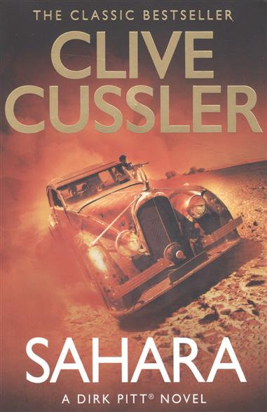 Cussler C. Sahara clive cussler the kingdom