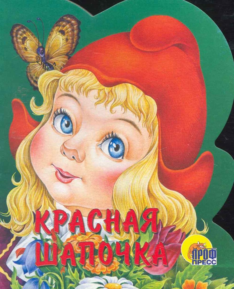 Красная Шапочка мобили bairun музыкальная карусель красная шапочка