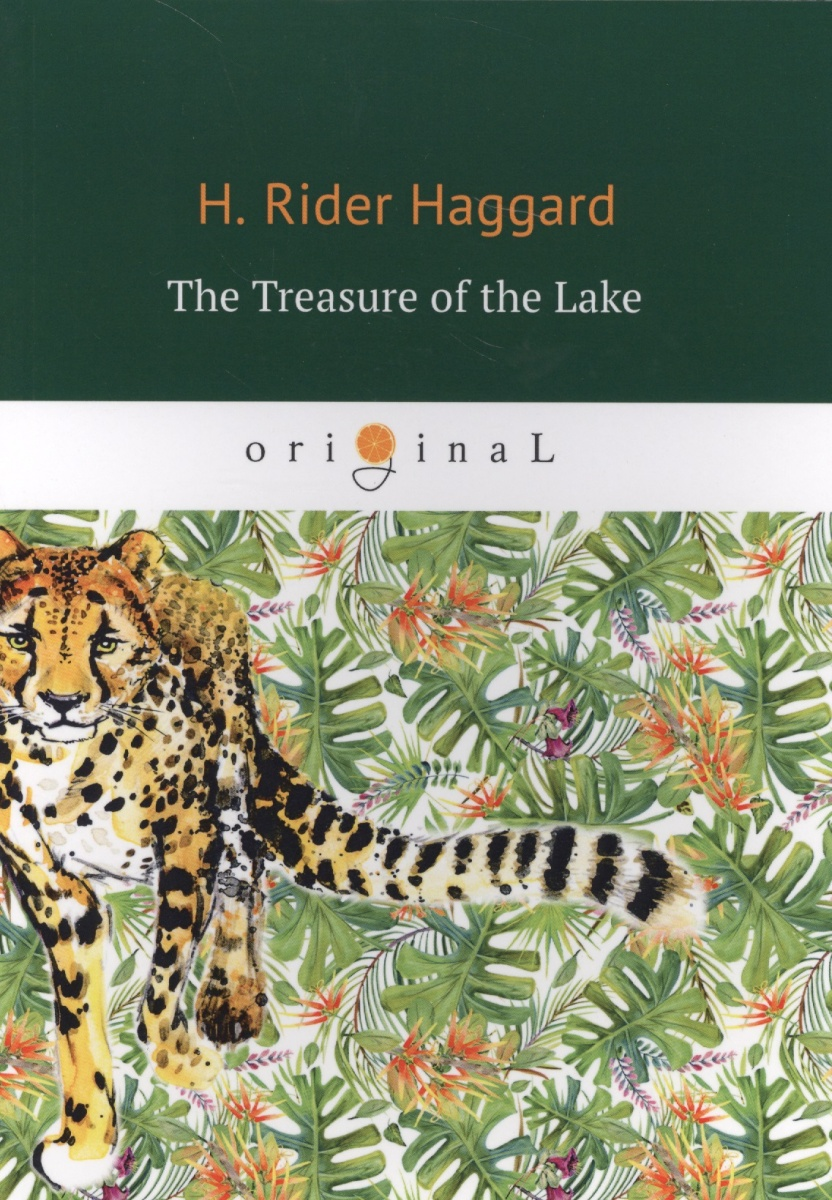 Haggard H. The Treasure of the Lake трусы finn the treasure