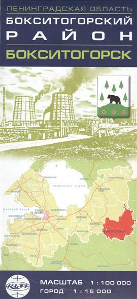 Карта. Ленинградская область. Бокситогорский район. Бокситогорск