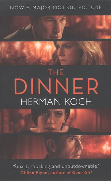Koch H. The Dinner koch h dear mr m