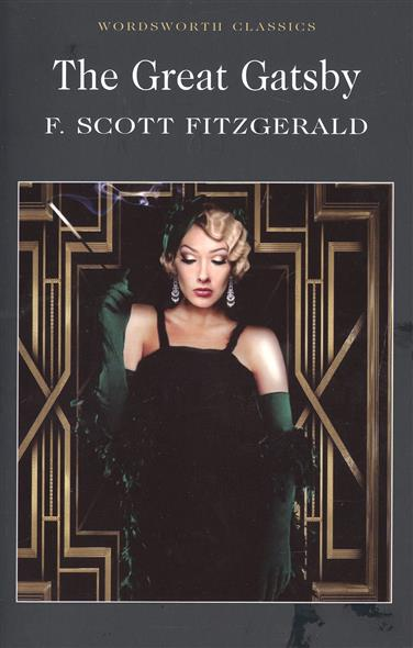 the factors affecting nick carraways loneliness in the great gatsby a novel by f scott fitzgerald